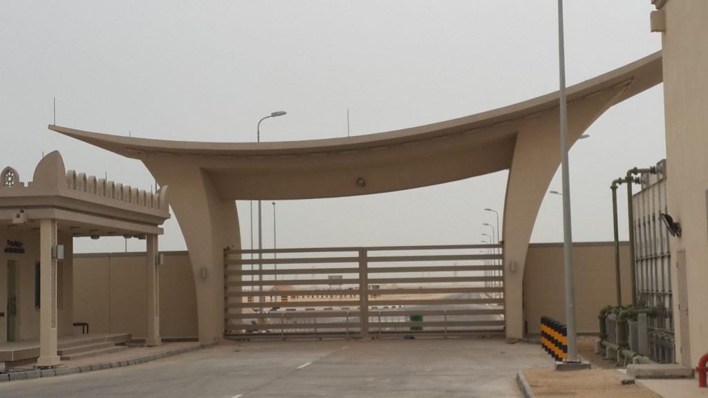 DNSTW Main-Gate